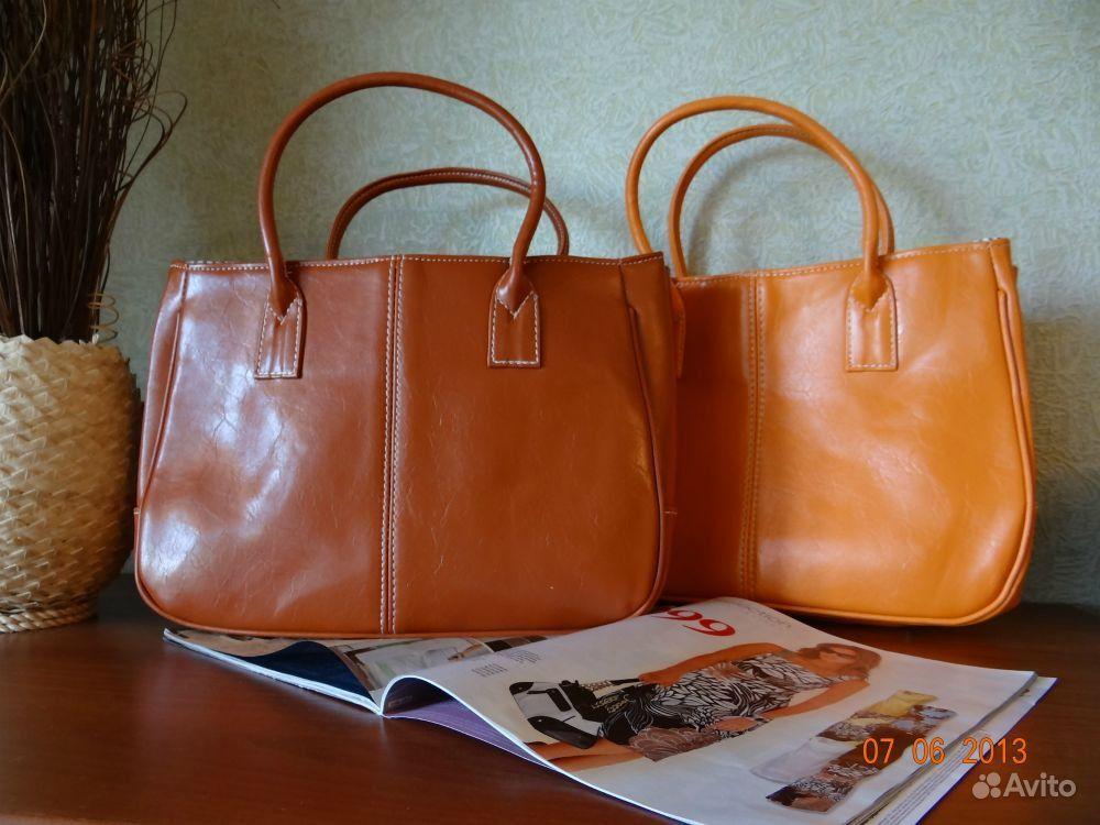 Купить сумку в белгороде