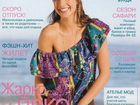 Просмотров: 6119 Добавил: LanaL97 Дата.  05.04.2010. Добавлен новый номер журнала Бурда Моден Апрель...