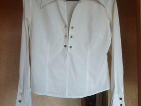 Блузка С Запонками В Омске