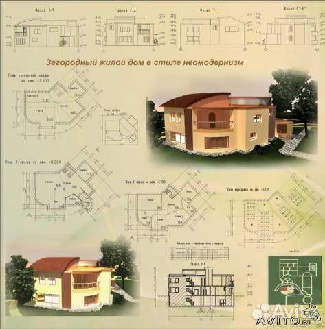 Проекты загородных домов, бань