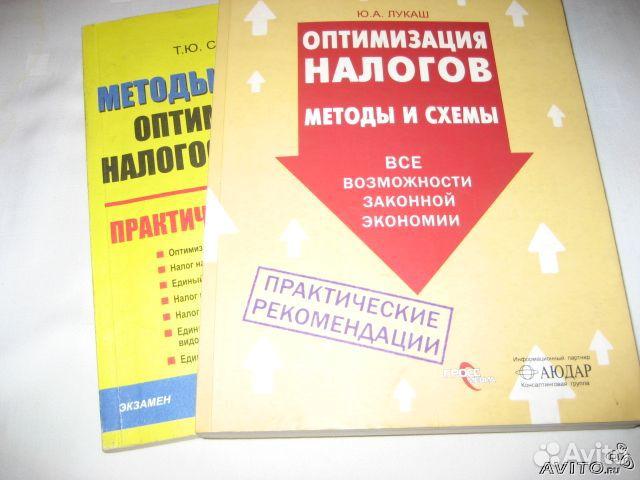 Джаарбеков С. М., Лукаш. Ю. А.