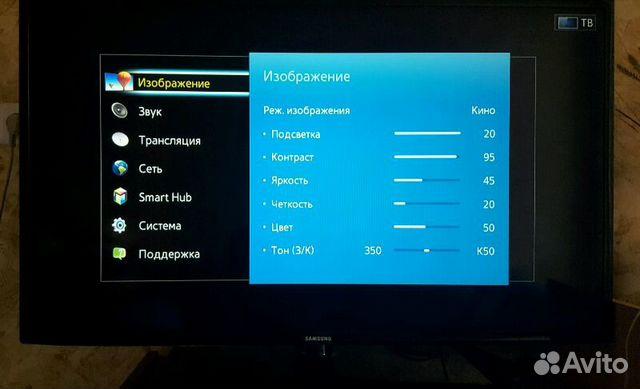 LG Советы и подсказки: LG webOS TV Справка по настройкам 59