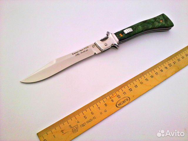 Нож с выкидным лезвием ручная работа 155