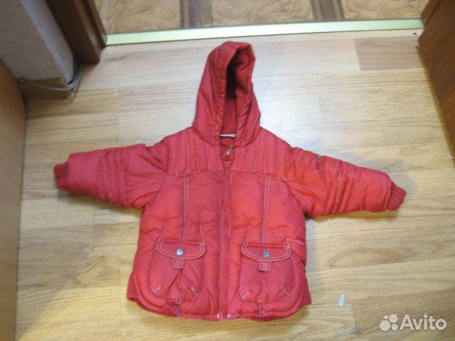 Зимняя Детская Одежда Из Финляндии