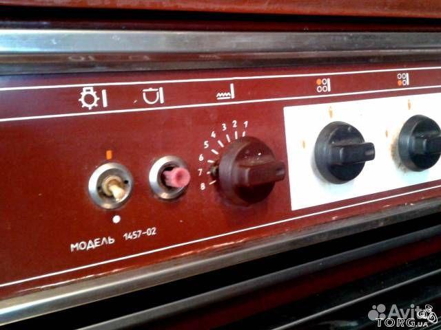 Плита газовая модель 1457-02