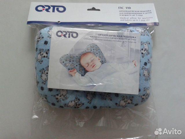 Подушки одеяла детям детские подушки: ортопедическ