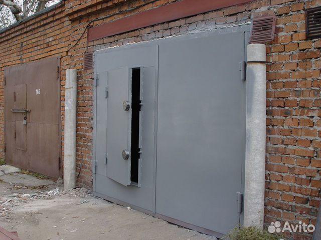 isolation acoustique entre 2 pieces demande de devis gratuit guyane entreprise nkocf. Black Bedroom Furniture Sets. Home Design Ideas