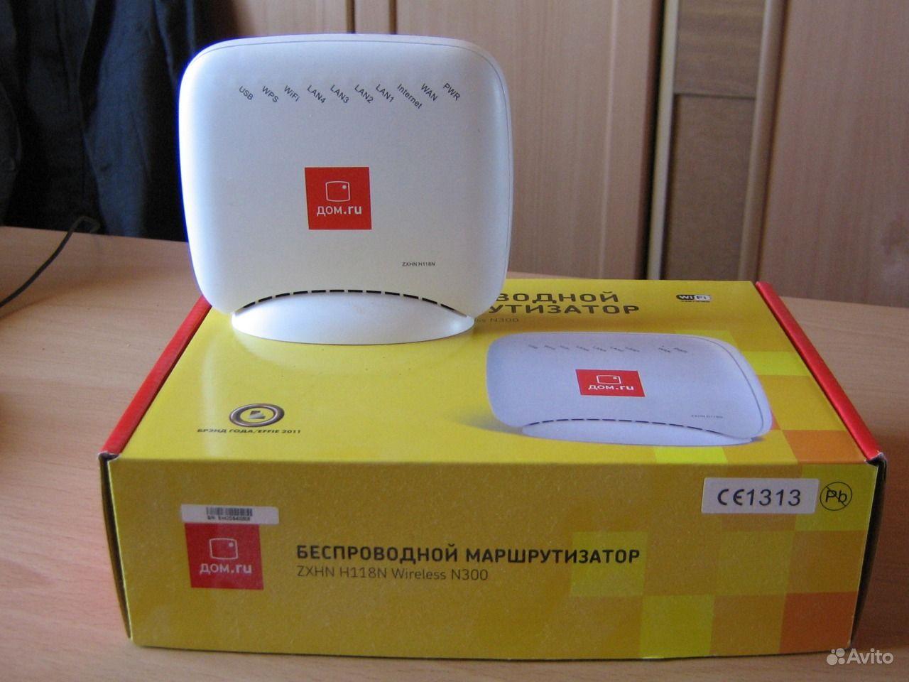 Топ-5 лучших Wi-Fi роутеров Как выбрать - RuBroad ru
