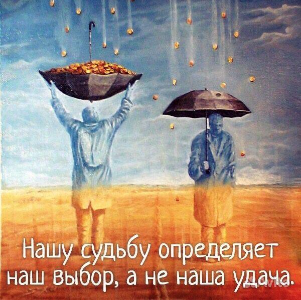 Сайты на заказ купить на Вуёк.ру - фотография № 1