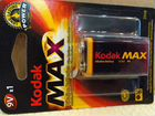 Alkaline battery крона Kodax Max 9V