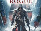 "Assassin""s Creed Rogue (игра 2015) для PC"