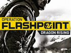 Игра Xbox 360 Operation Flashpoint: Dragon Rising