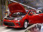 Kia Rio 4 Запчасти Кузовные Разбор Комплект