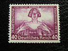 Германия 1933 г. MNH