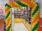 Продаётся магазин детских игрушек и канцтоваров