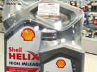 Масло Shell Helix HX8 / Ultra 0W20, 5W30, 5W40 4+1