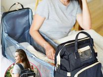 Рюкзак для мамы 2 в 1 (сумка для мам, кроватка для