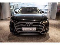 Новый Audi A8, 2021, цена 9 115 752 руб.