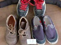 Обувь на мальчика б/уТопсайдеры