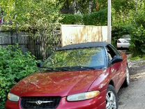 Chrysler Sebring, 2000 г., Ульяновск