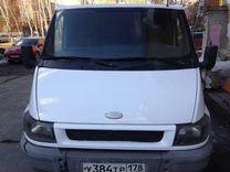 Ford Transit, 2004 г., Челябинск