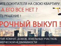 Помощь в регистрации ип архангельск сбис тензор электронная отчетность
