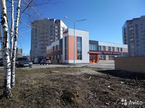 Авито зеленодольск коммерческая недвижимость купить аренда офиса ногинске