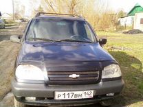 Chevrolet Niva, 2007 г., Новокузнецк