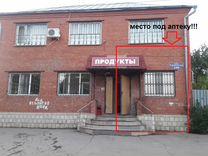 Аренда коммерческой недвижимости в саратове авито снять помещение под офис Ракетный бульвар