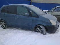 Opel Meriva, 2008 г., Нижний Новгород
