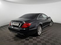 Mercedes-Benz CL-класс, 2011