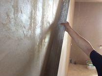 Штукатурка/Выравнивание стен/машинная штукатурка — Предложение услуг в Санкт-Петербурге
