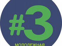 Мастер маникюра,педикюра — Вакансии в Москве