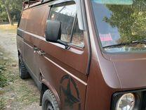 Авито ру транспортер т3 купить доставка конвейером ленточным