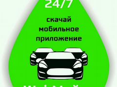Работа поваром в рузском районе свежие вакансии срочно частные объявления санкт-петербург автомобили ваз