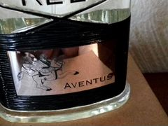 Creed Aventus 75 ml tester