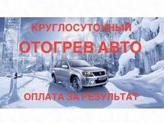Подать объявление на авито абакан авто как подать объявление об уборке снега