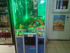 Игровые аппараты хватайка на авито игровые автоматы играть алькотрасс