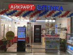 Волочкова рассказала, вакансии орел продавец консультант Лидеры