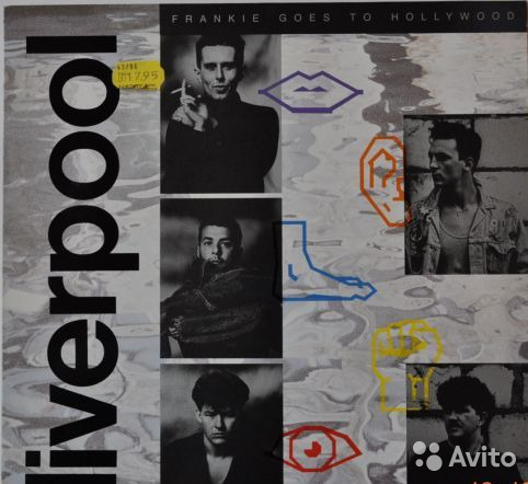 "Frankie Goes To Hollywood ""Liverpool"" 1986 г-5шт— фотография №1"