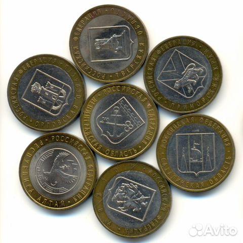 Продажа монет в россии авито банкноты ссср редкие