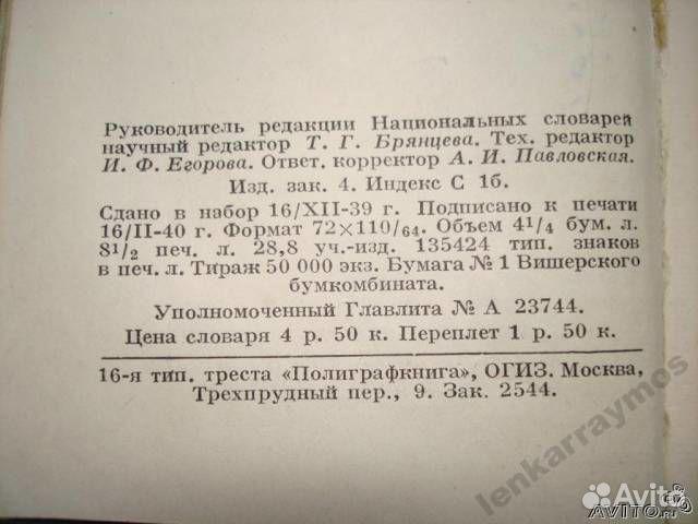 https://78.img.avito.st/640x480/193907978.jpg