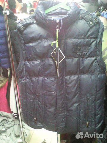 Фирма курток супер пого