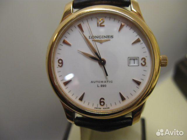Tissot rp100 chrono