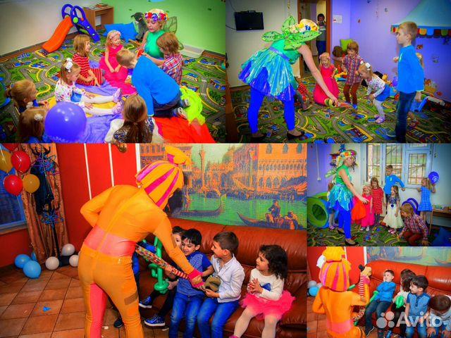 Раменское детский праздник аниматоры для детей Физкультурный проезд