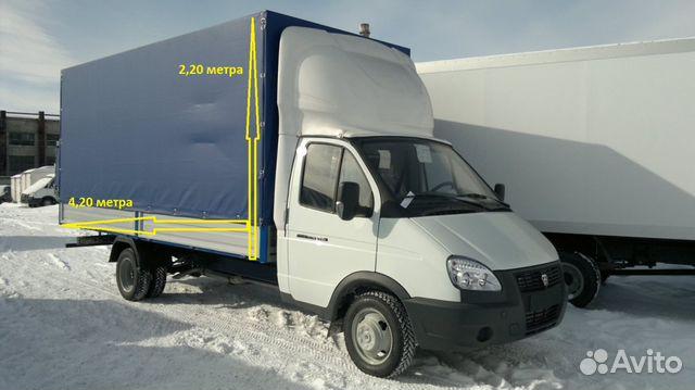 Подать объявление доставки грузов самара бесплатные сайты по размещению вакансий в краснодаре