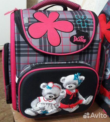 Авито рюкзаки школьные бу рюкзаки epol bags