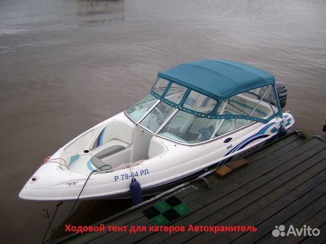 стояночный тент на лодку пелла