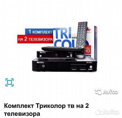 осуществить банковский комплект триколор на 2 телевизора песни, этого исполнителя:
