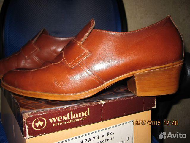 d028c84ed Мужская обувь, производства Чехия
